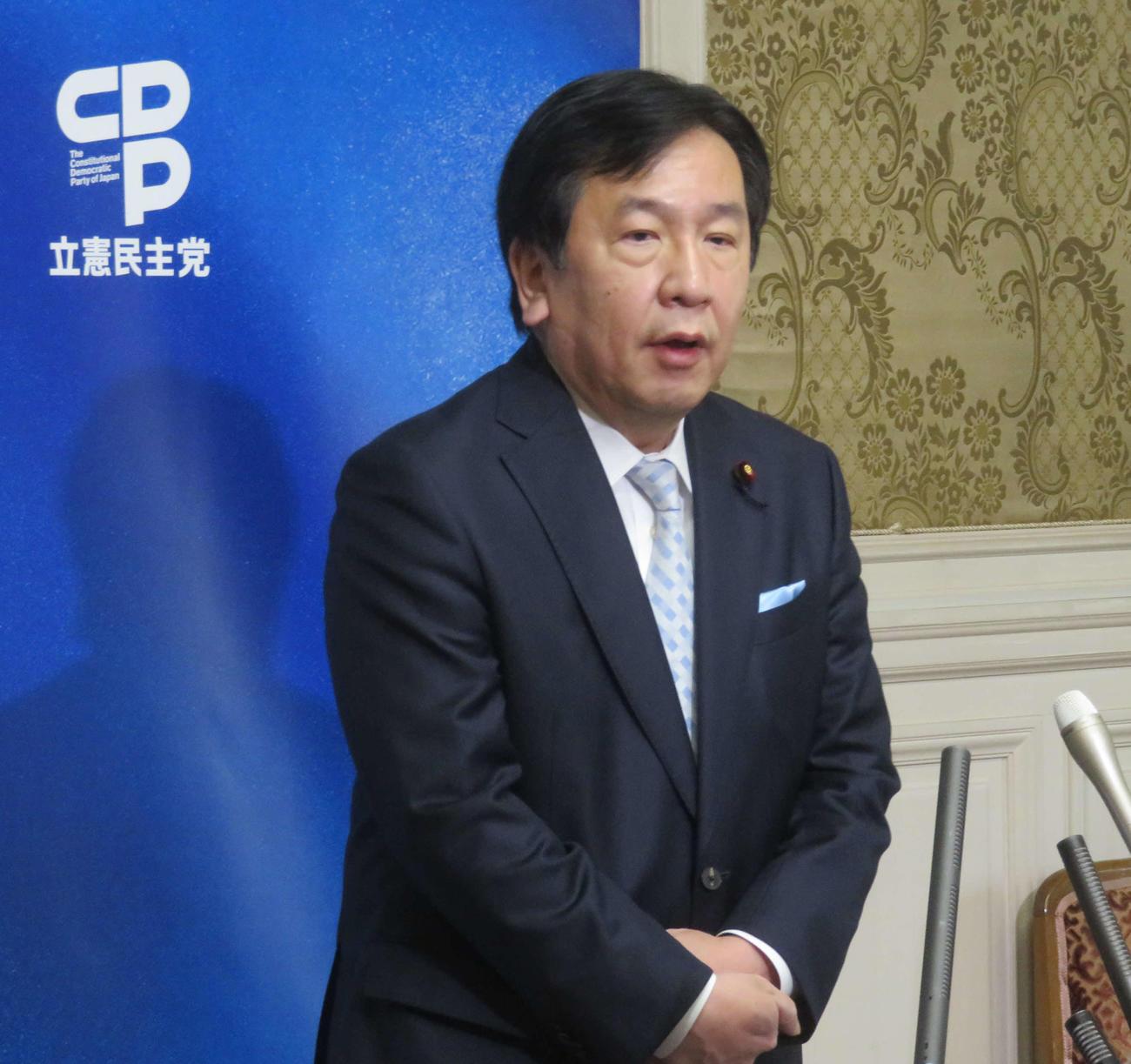 立憲民主党の枝野幸男代表は衆院予算委員会直後の会見で菅義偉首相の答弁を批判した(撮影・大上悟)