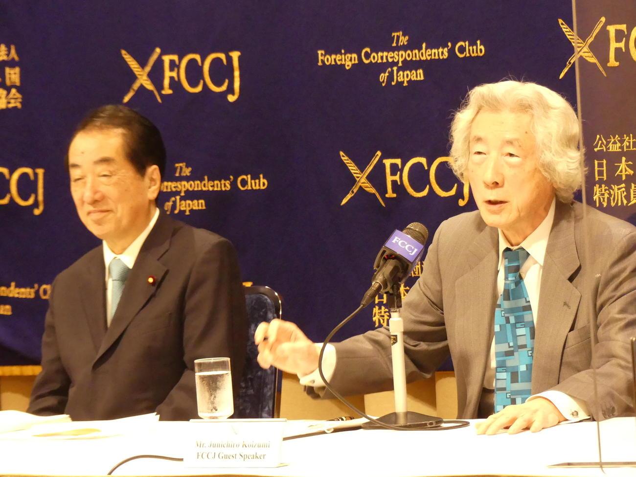 党派を超えて原発ゼロを訴える記者会見に臨む小泉純一郎元首相(右)と菅直人元首相