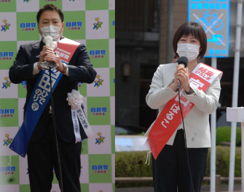 第一声を上げた西田英範氏(左)と宮口治子氏(撮影・松浦隆司)