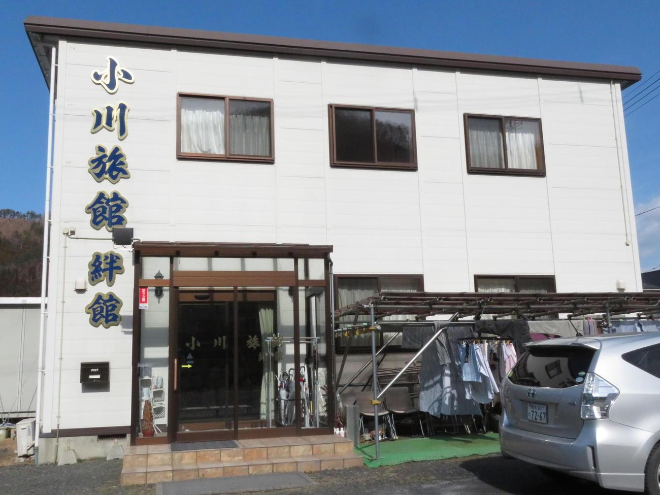 仮再建した「小川旅館 絆館」(撮影・近藤由美子)