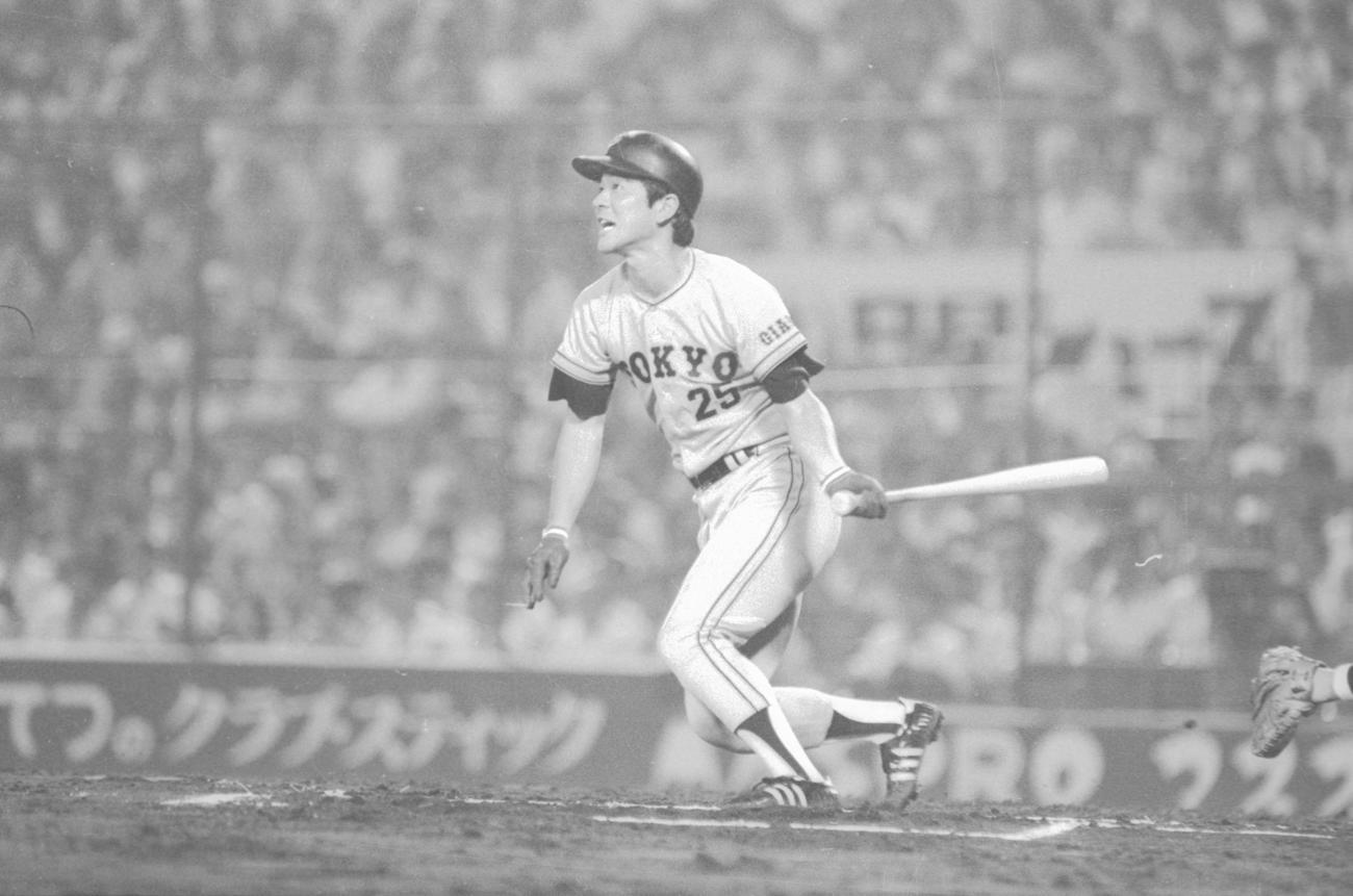巨人時代の鈴木康友の打撃フォーム(1983年撮影)