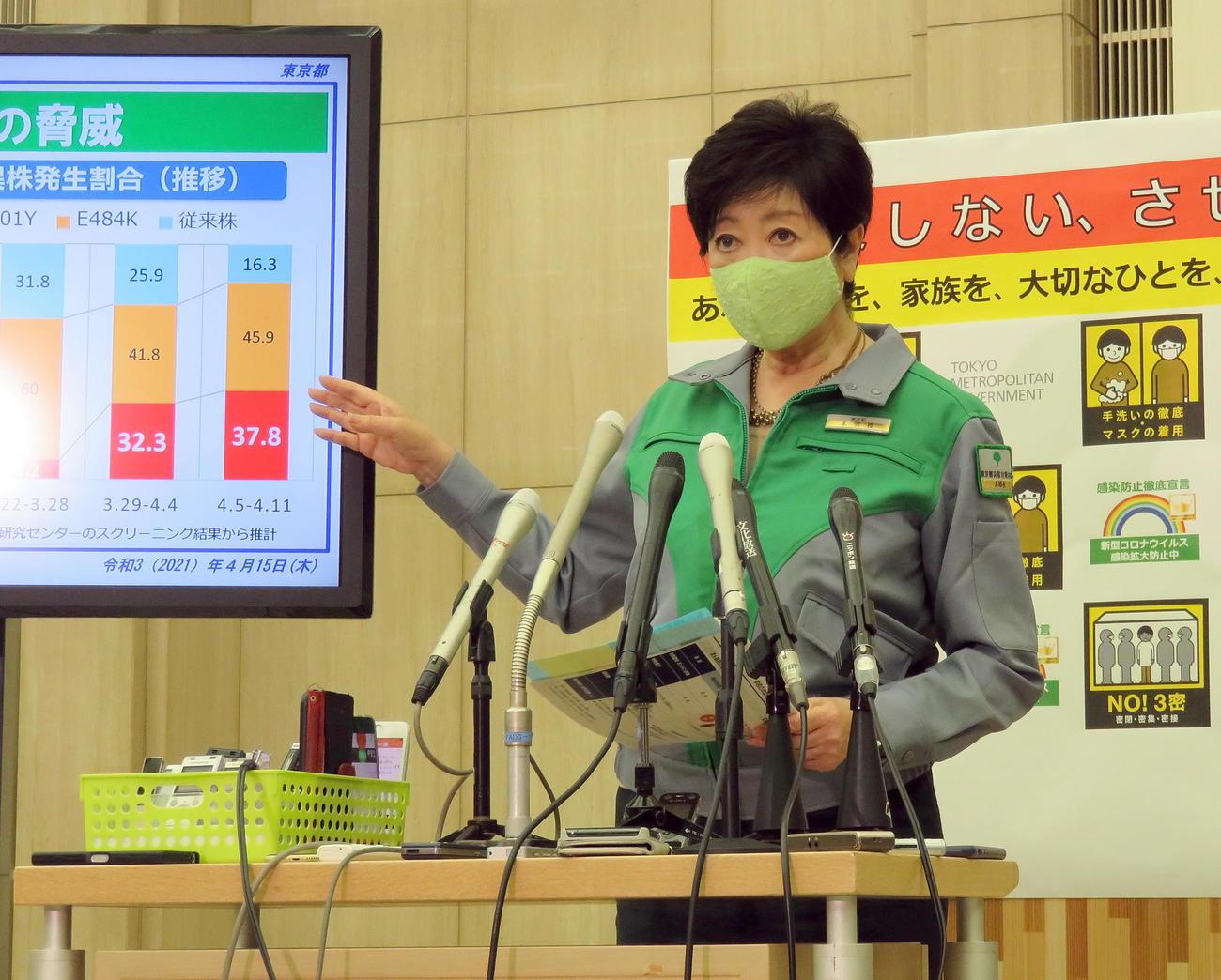 東京都新型コロナウイルス感染症モニタリング会議後に資料を用いながら取材対応する小池知事(撮影・鎌田直秀)