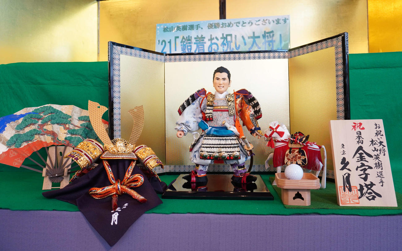 久月で制作された松山英樹の快挙を祝う「五月人形・鎧着お祝い大将」(撮影・沢田直人)