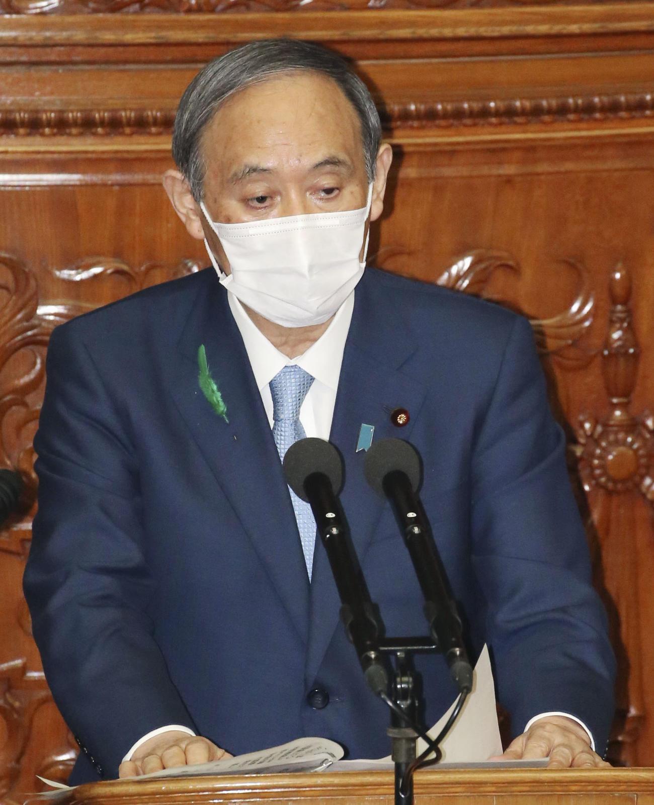 衆院本会議で訪米に関して報告する菅首相