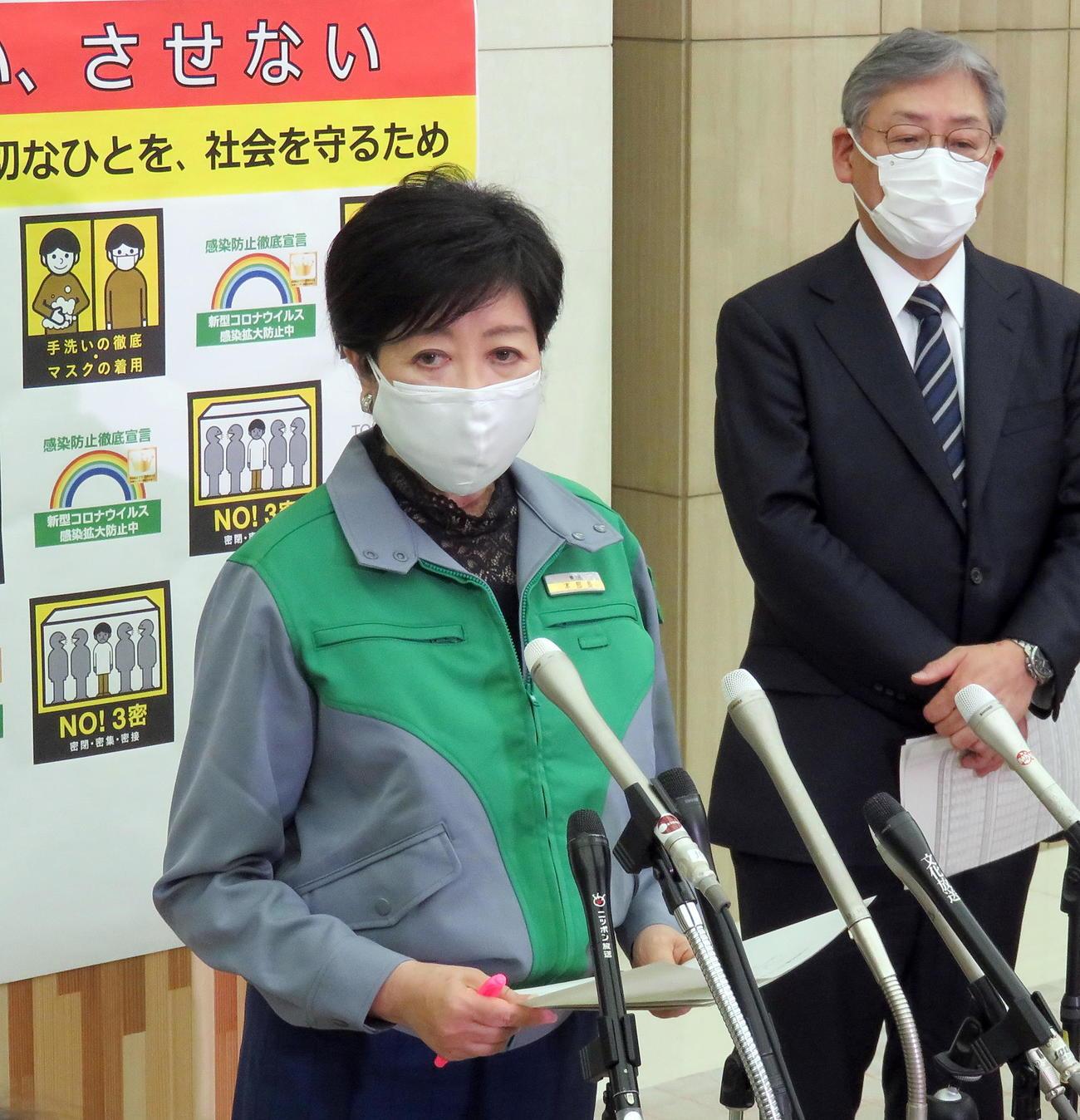 東京都新型コロナウイルス感染症モニタリング会議後に取材対応する小池知事(撮影・鎌田直秀)
