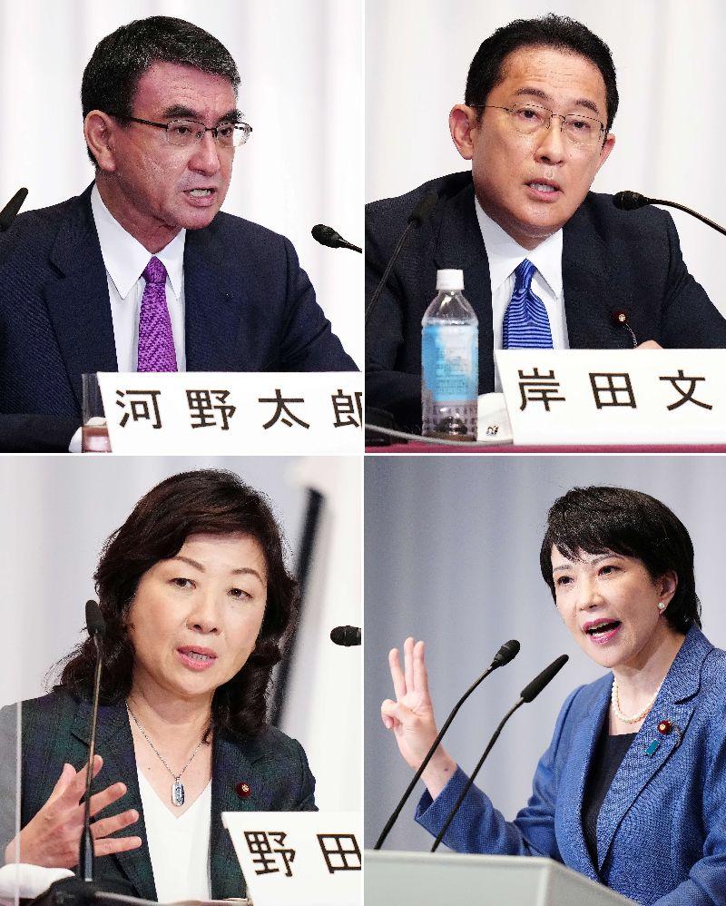 自民党総裁選に立候補した(左上から時計回りに)河野太郎氏、岸田文雄氏、高市早苗氏、野田聖子氏