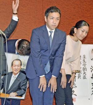 nikkansport.com @ mobile鳩山二郎氏、地盤守る「父も戦った」福岡6区