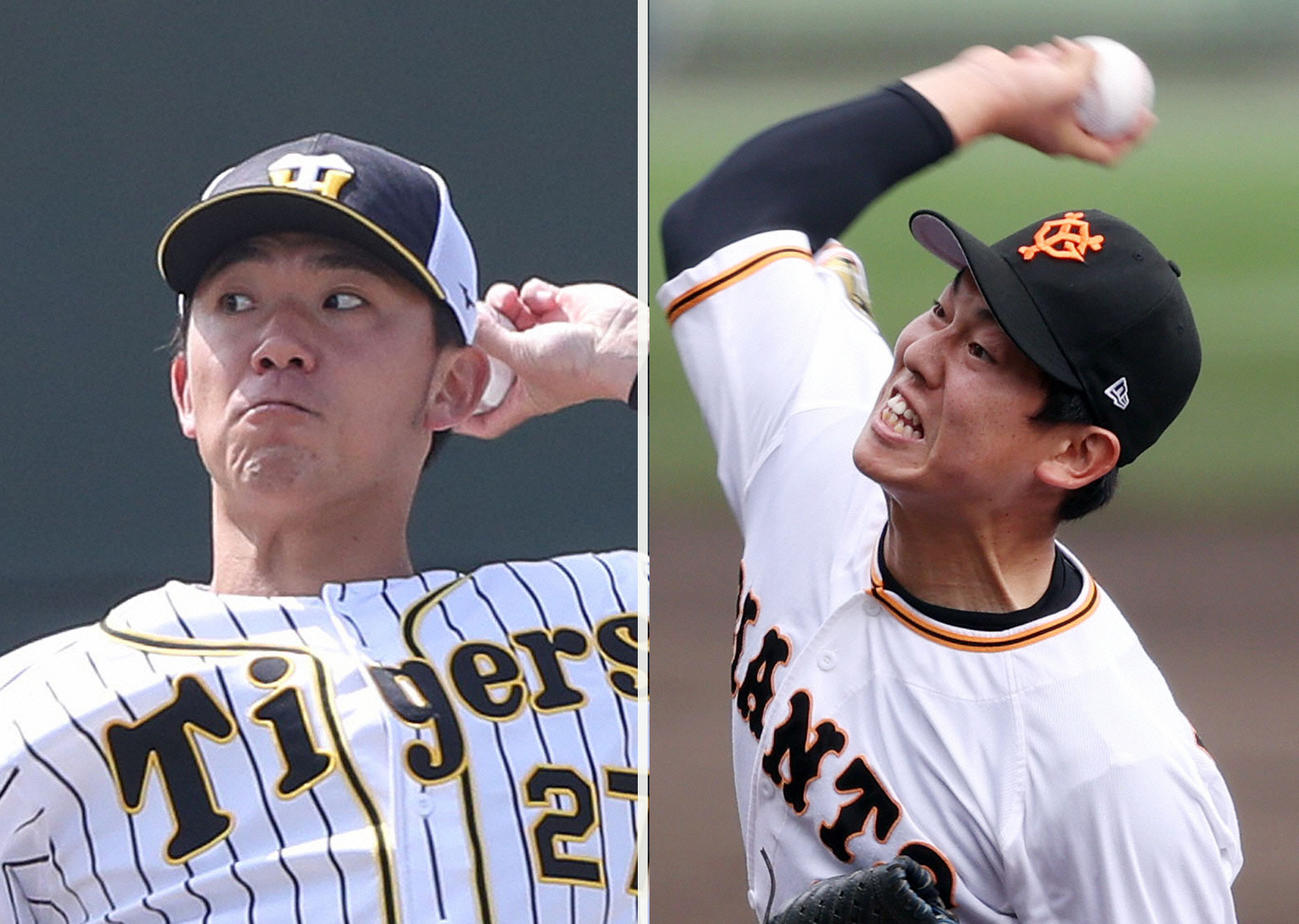 阪神伊藤将司(左)と巨人畠世周