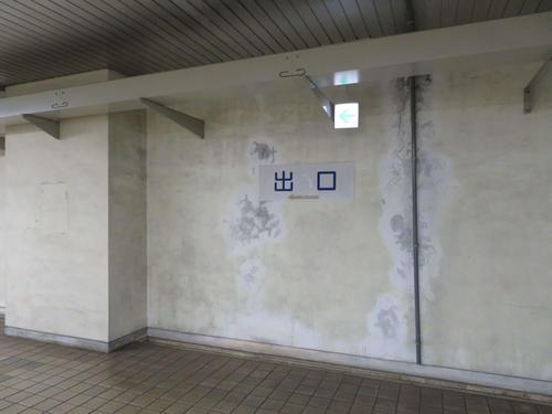 (5)壁も年月を感じさせる