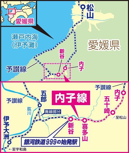 内子 愛媛 コロナ 高校生の新型コロナウイルス感染に伴う内子町の対応
