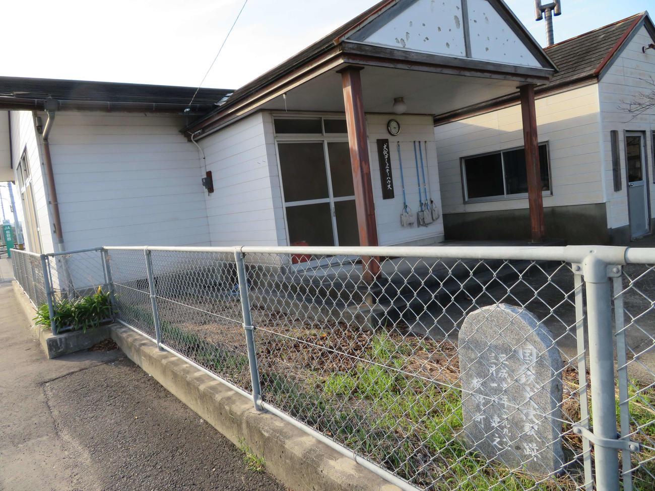 〈6〉コミュニティーハウスの敷地内に設置されている犬伏駅跡の石碑