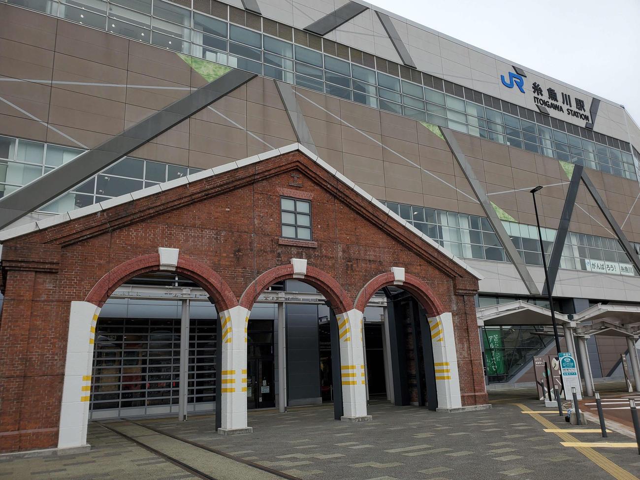 〈4〉糸魚川駅のアルプス口には駅の代名詞だったレンガ車庫の壁が残されている
