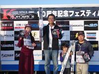 山口さんチヌ9匹1・39キロ感激V/K-ZERO - 釣り : 日刊スポーツ