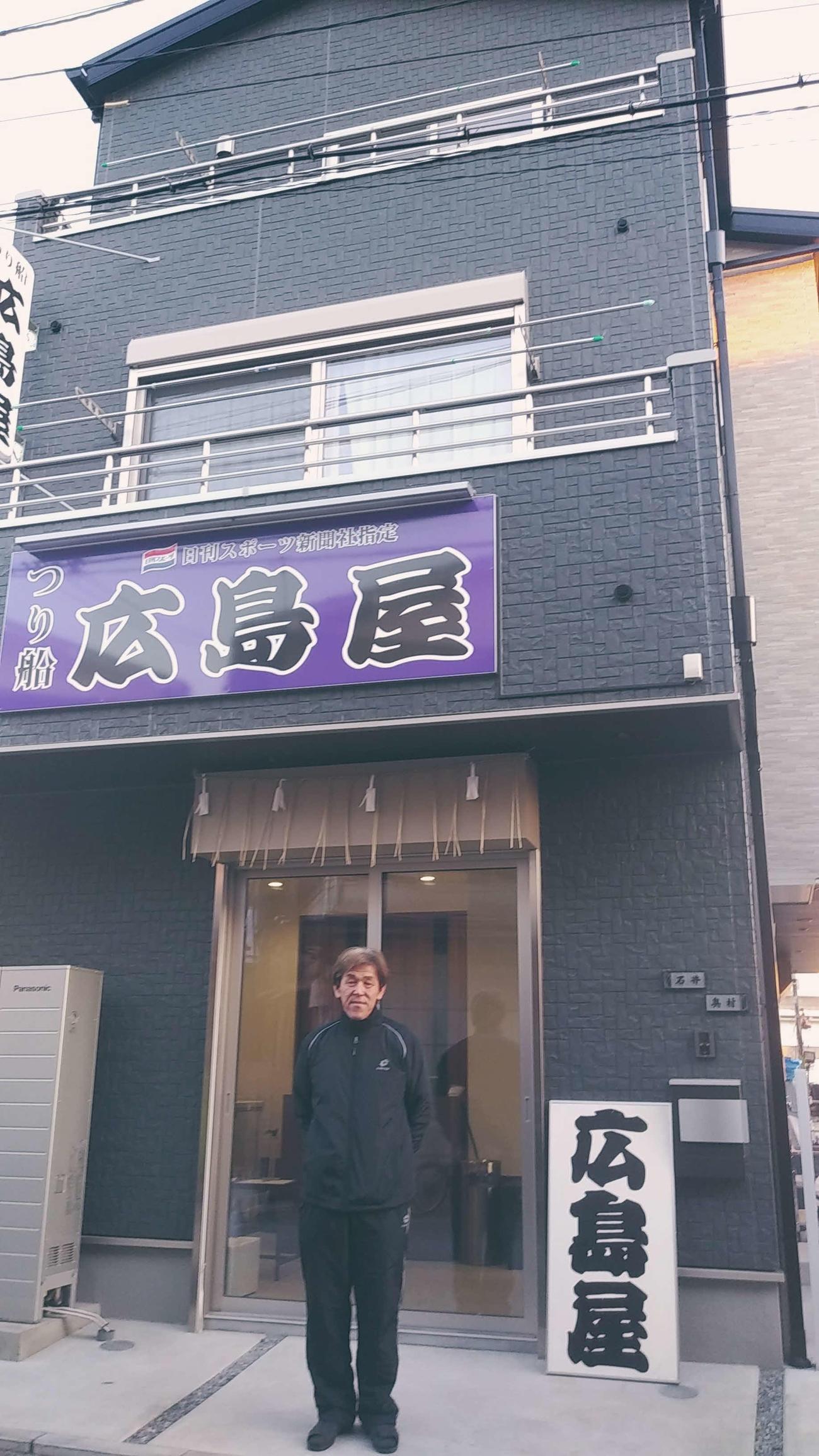 今月7日から稼働した新店舗。石井晃船長は「よろしくお願いします」とえりを正して直立
