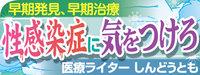 HIV感染 日本では増加/性感染症連載 - 健康 : 日刊スポーツ