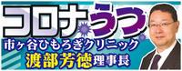 巣ごもりで昨秋から症状悪化増/「コロナうつ」連載 - 健康 : 日刊スポーツ