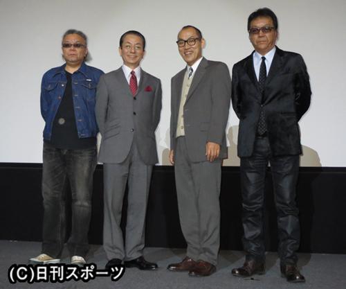Images of 木俣和子 - JapaneseClass.jp