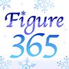 フィギュア365