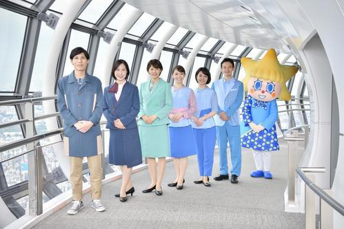 日本の伝統美を意識し、和風の色彩を取り入れた新制服(東武タワースカイツリー提供)