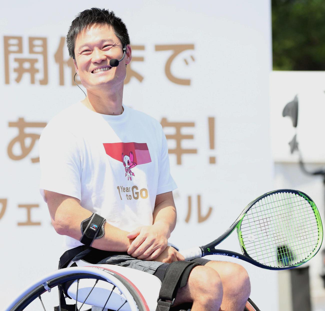 19年8月、「東京2020パラリンピック1年前イベント」に参加した車いすテニス男子の国枝