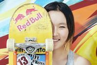 笑顔の四十住さくら(C)Yusuke Kashiwazaki/Red Bull Content Pool