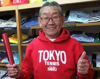 日本テニス協会八田修孝広報委員長