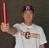 巨人岡本和真内野手