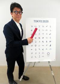 東京五輪ピクトグラムデザイナー廣村正彰氏