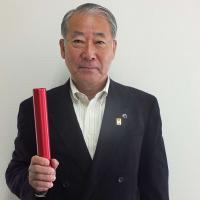 日本バレーボール協会の木村憲治会長