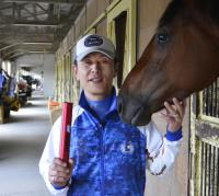 全日本学生馬術選手権大会3連覇の実績を持つ久保田貴士調教師。