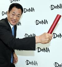 DeNA中畑清監督