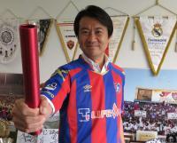 J1東京の大金直樹社長