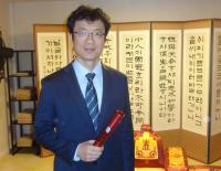 韓国文化院・金現煥(キム・ヒョンファン)院長(49)300人リレー用
