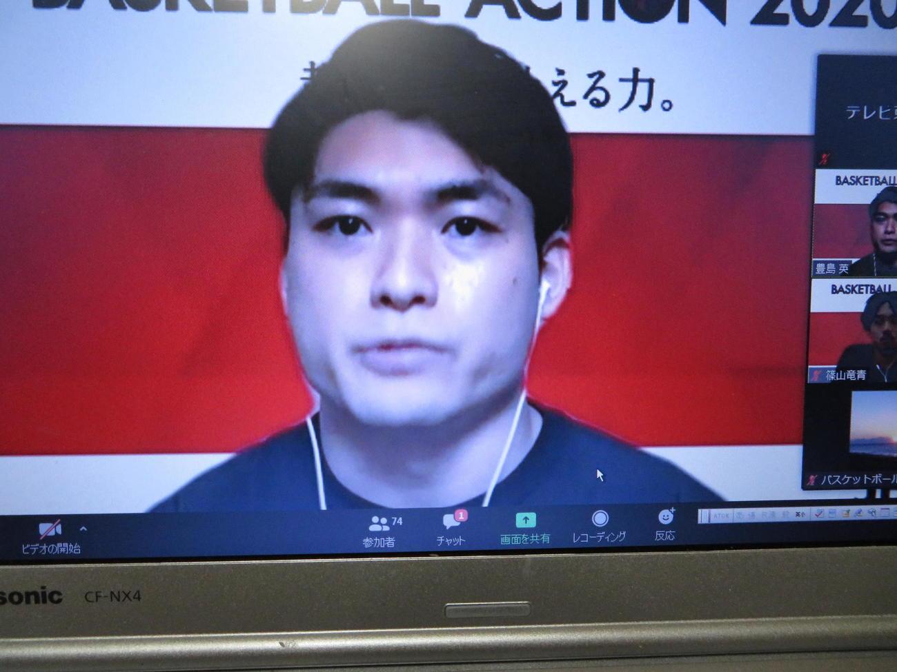 オンラインで会見した車いすバスケットボール日本代表・豊島英