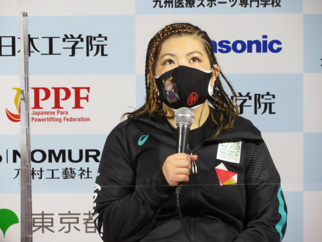 女子61キロ級の山本恵理