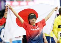 高田千明、女子走り幅跳びで銀メダル 世界パラ陸上 - パラスポーツ : 日刊スポーツ
