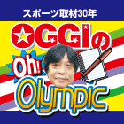 Oh!Olympic