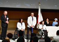 平昌パラリンピック日本代表が結団式 3月9日開幕 - 五輪一般 : 日刊スポーツ