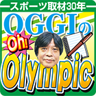 Oh! Olympic