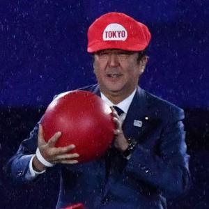 https://www.nikkansports.com/olympic/rio2016/general/news/img/abeP2016082202577-w300_0.jpg