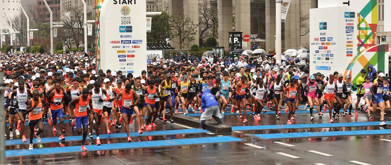 19年3月3日、MGCと世界選手権出場選手選考会も兼ねた東京マラソンのスタート