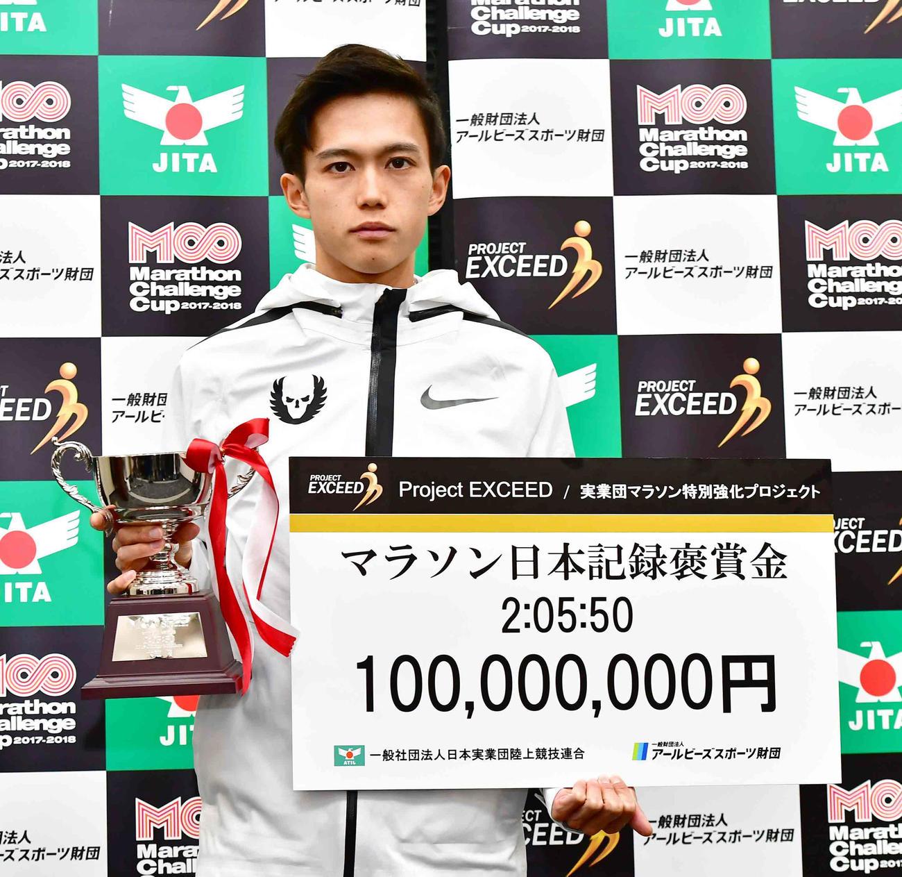 19年3月、日本実業団連合日本記録報奨金1億円贈呈式で、賞金ボードを手にする大迫傑