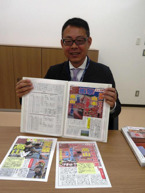 Photo of 110m障害の高山峻野、高校恩師が作る新聞が励み