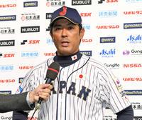台湾で野球五輪最終予選の開催、3・4に検討会議 - 野球・ソフトボール - 東京オリンピック2020 : 日刊スポーツ