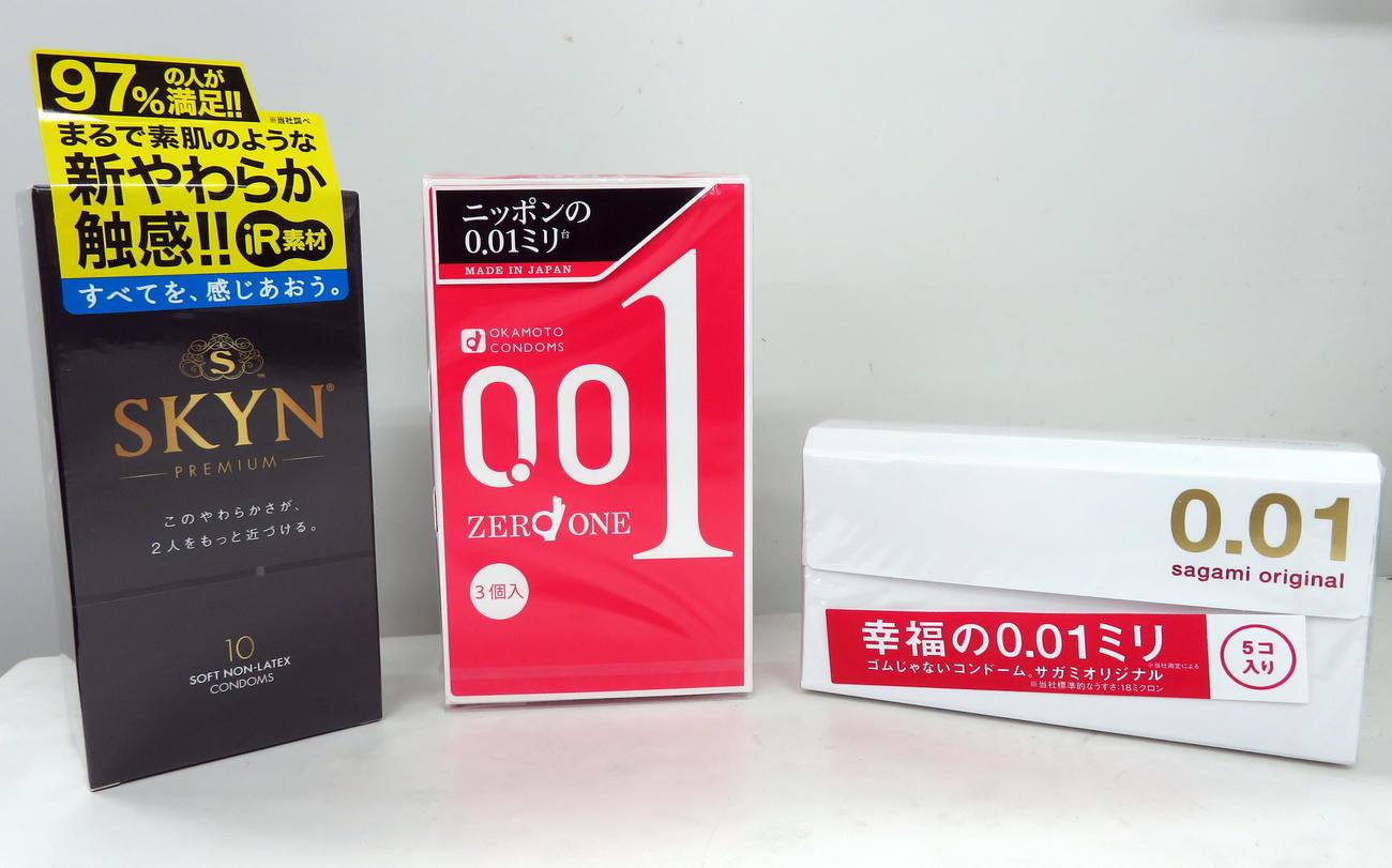 コンドーム大手3社の一押し商品(2018年5月10日撮影)