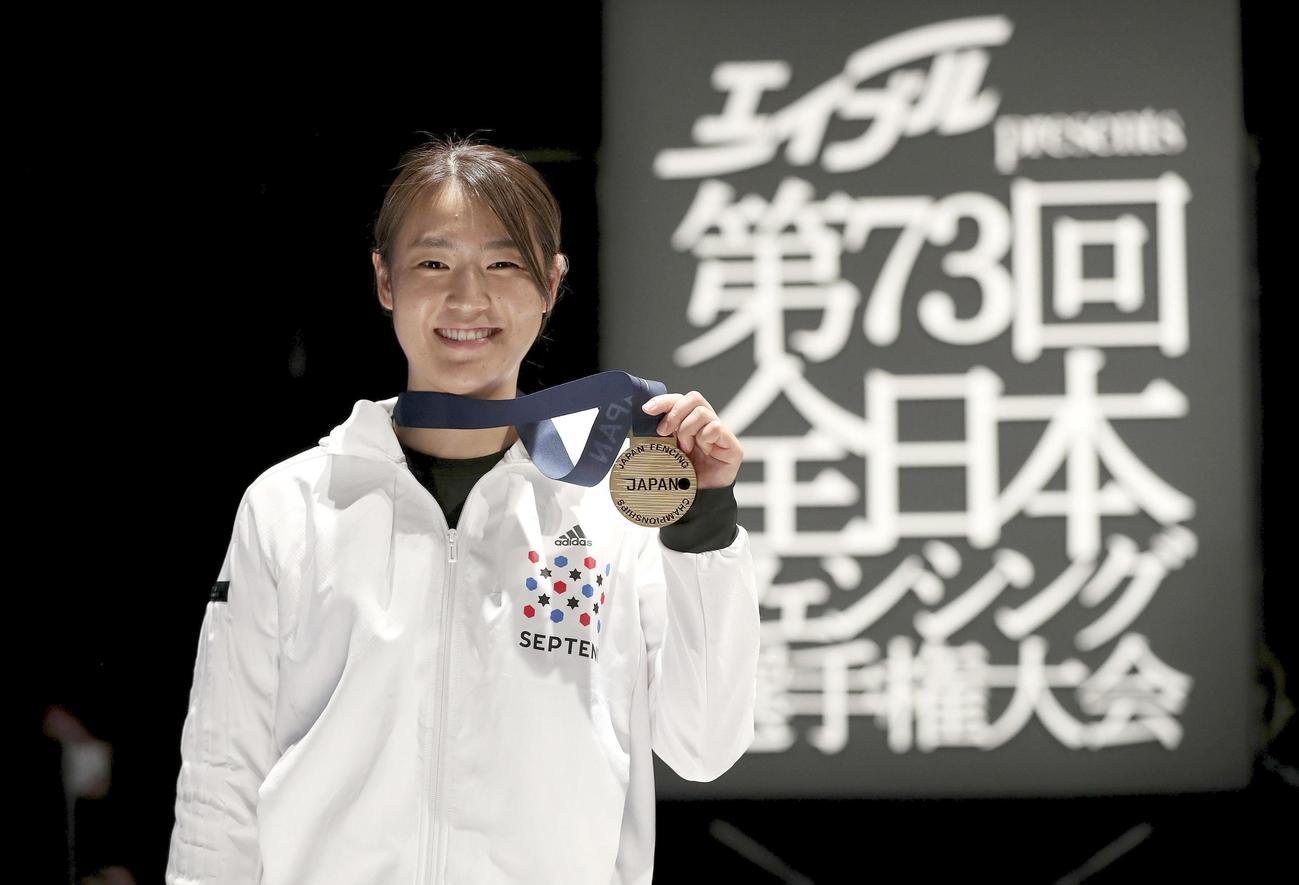サーブル福島史帆実が4年ぶり2度目V「積極的に」 - フェンシング - 東京オリンピック2020 : 日刊スポーツ