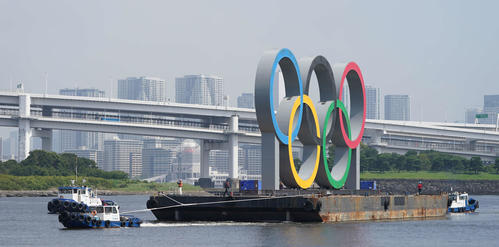 Photo of Olympics mark, goodbye for a while, moving for about 4 months for safety inspection