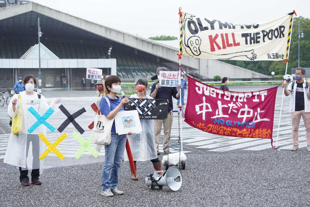 聖火お披露目式の会場前で五輪反対運動を行う市民団体