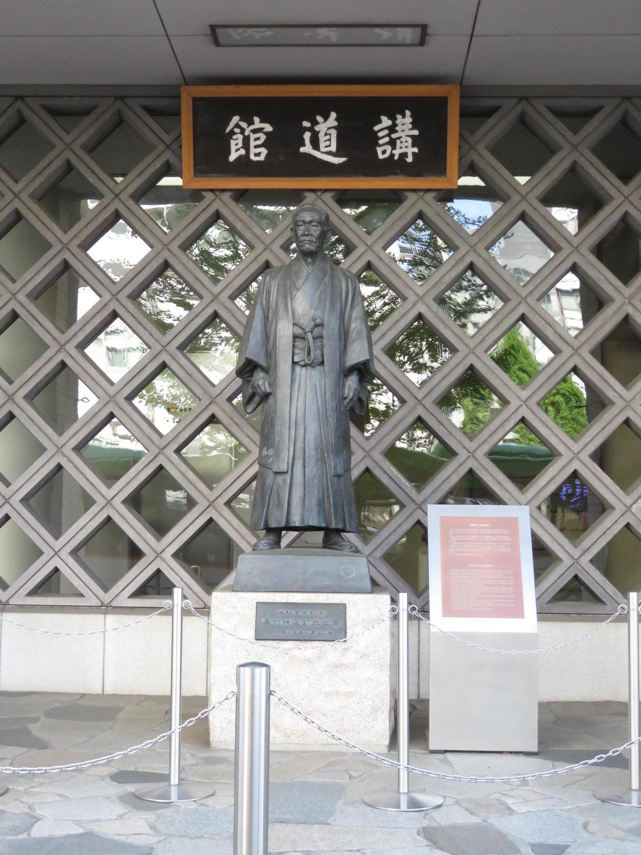 講道館本館前にある嘉納治五郎の銅像(撮影・峯岸佑樹)