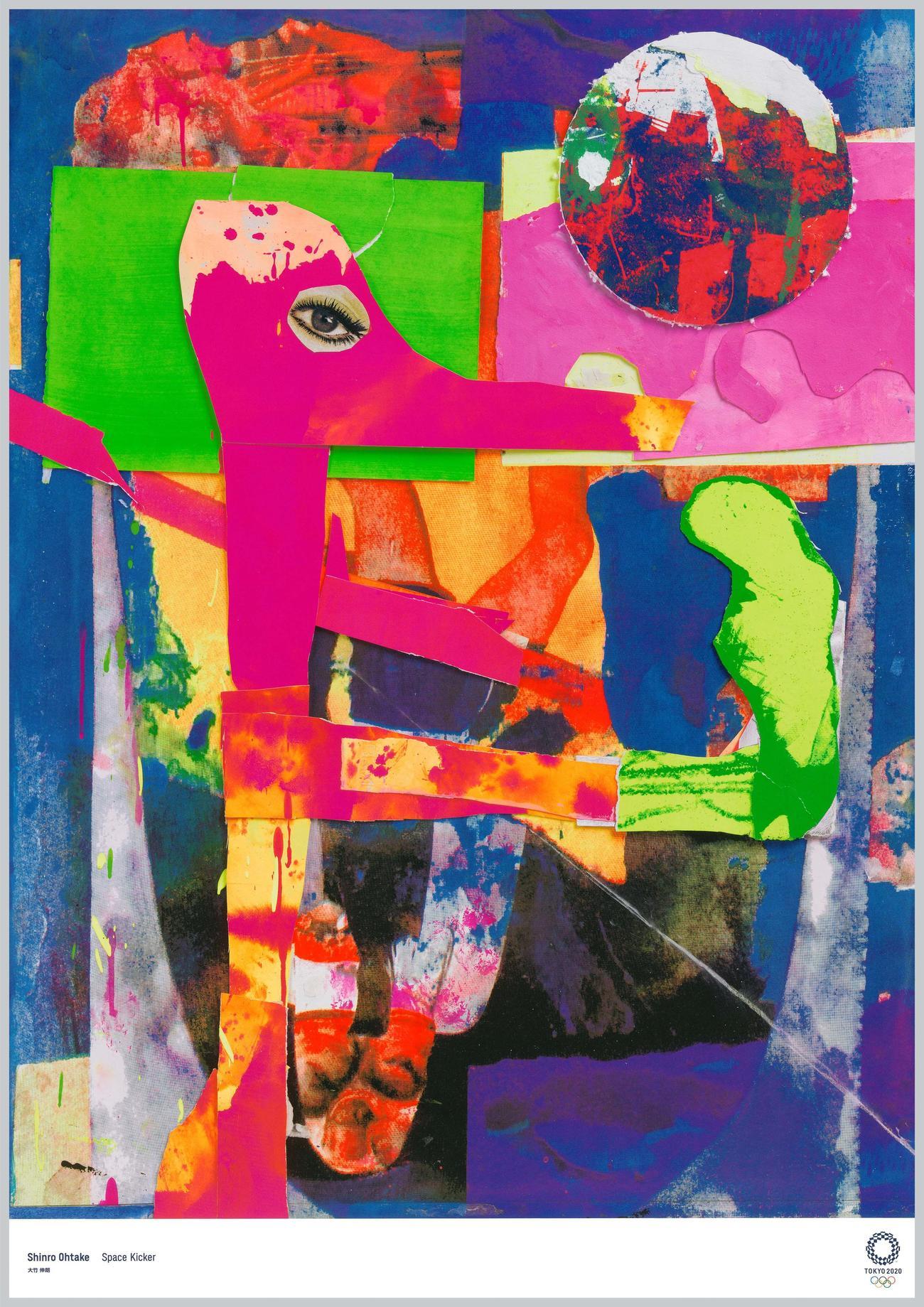画家の大竹伸朗氏が手掛けたオリンピックをテーマにした作品「スペース・キッカー」@Tokyo2020
